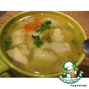 Рецепт Густой овощной суп с куриной грудкой