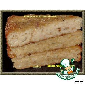 """Рецепт """"Ленивый"""" капустный пирог"""