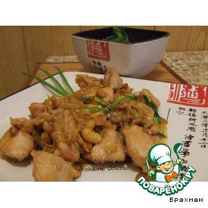 Рецепт Gongbao Jiding (куриное филе с арахисом)