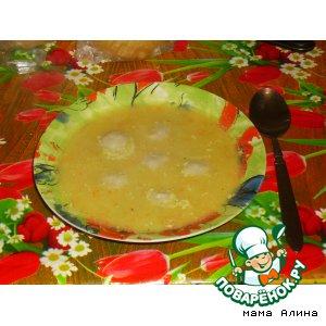 Рецепт Супчик овощной с пельменями