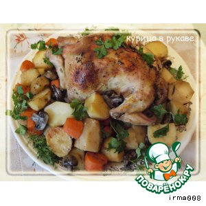 Рецепт Курица с овощами в рукаве для запекания