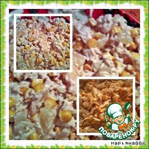 Рецепт Сочный куриный салат