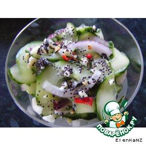 Острый огуречный салат со сладкой маковой заправкой пошаговый рецепт с фотографиями как приготовить