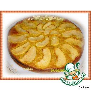Рецепт Яблочный пирог с морковью и миндалем