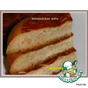 Рецепт Карабахская Кята