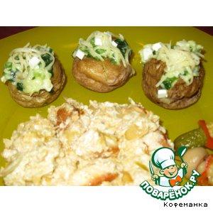Рецепт Печеная картошечка с соусом