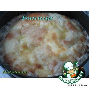 Рецепт Баница