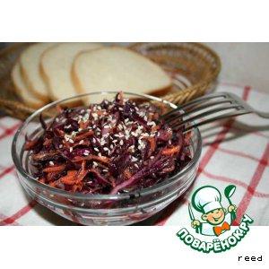 Рецепт Салат из краснокочанной  капусты и моркови с медом и горчицей