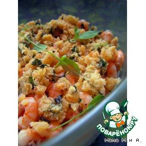 Рецепт Запеченные креветки «Scampi»