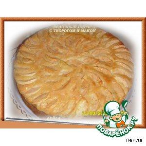 Рецепт Яблочный пирог с творогом и маком