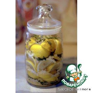 Рецепт Засолка лимонов