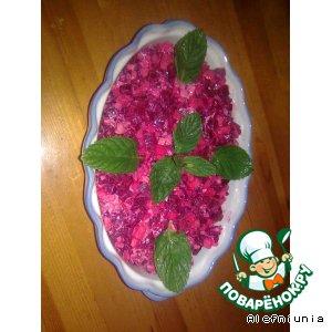 Рецепт Салат с изюминкой