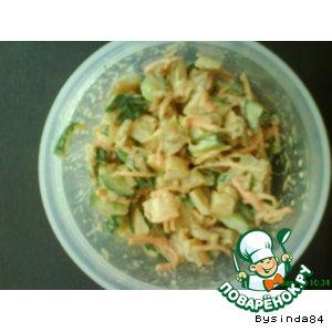 Рецепт Салат с копченым кальмаром