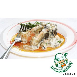 Рецепт Форель, запеченная в сливочно-грибном соусе