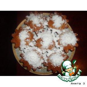 Рецепт Кексы на кефире