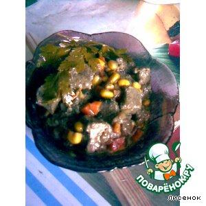 Готовим Печень, тушеная с овощами и кукурузой домашний пошаговый рецепт с фото