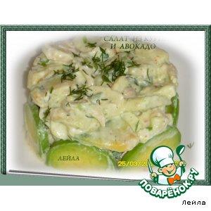 Рецепт Салат из курицы  и авокадо