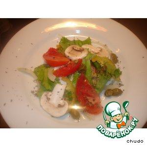 Рецепт Старый салат на новый лад