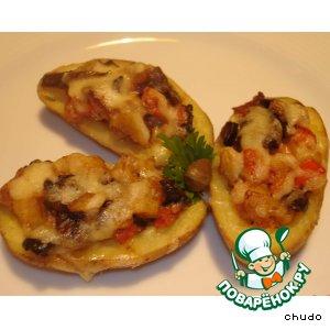 Рецепт Картофельные лодочки, запеченные с белыми грибами
