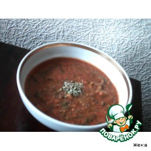 Ореховая приправка пошаговый рецепт с фотографиями как готовить