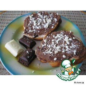 Рецепт Бутерброды с жидким шоколадом