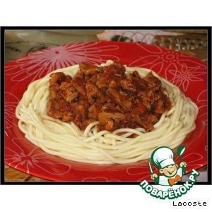 Рецепт Спагетти со свининой