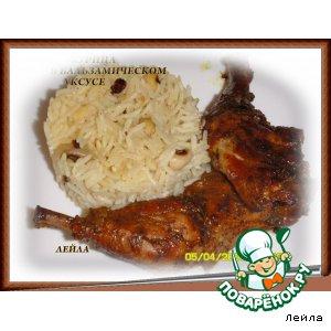 Рецепт Курица в бальзамическом уксусе