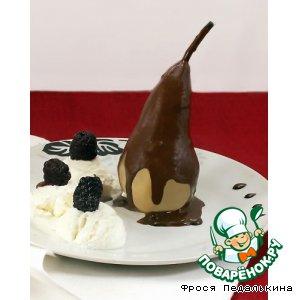 Рецепт Груши под теплым шоколадным соусом с мороженым