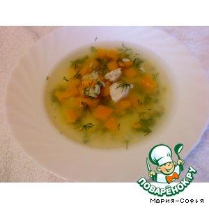 Рецепт Диетический суп с тыквой и рисом