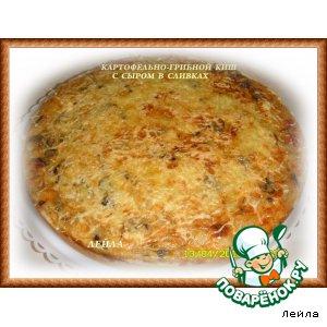 Рецепт Картофельно-грибной киш с сыром в сливкаx