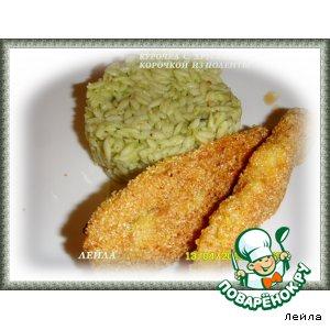 Рецепт Курица с хрустящей корочкой из поленты.