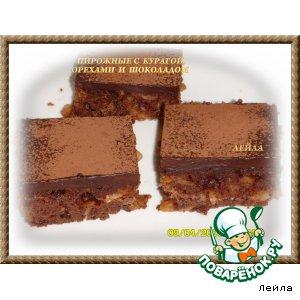 Рецепт Пирожные  с курагой, орехами и... шоколадом