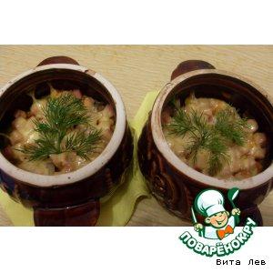 Рецепт Ветчина с овощами в горшочке