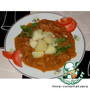 Рецепт Индейка с изюмом и орехами