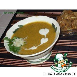 Рецепт Суп-пюре с курагой по армянски