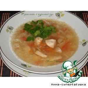 Рецепт Креольский куриный суп
