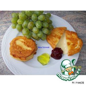 Рецепт Сыр с плесенью в кляре