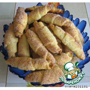 Печенье рогалики рецепт