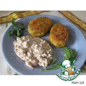 Рецепт Картофельно-баклажанные котлетки со сметанным соусом