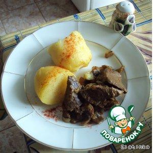 Рецепт Печенка-кебаб - дроб кебап по-болгарски