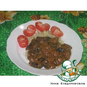 Рецепт Тушеные куриные желудочки