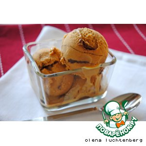 Рецепт Карамельное мороженое с шоколадными прослойками