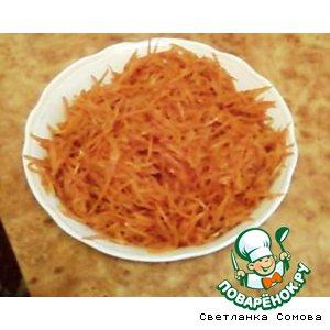 "Рецепт Салат ""Морковча"" (морковка по-корейски)"