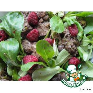 Рецепт Теплый салат из печени и малины