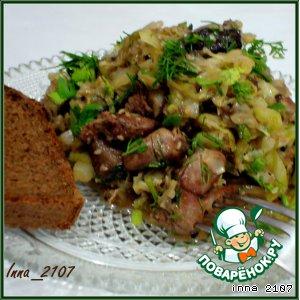 Рецепт Капуста с куриными потрошками и грибами