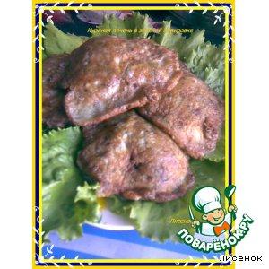 Куриная печень в зеленой панировке пошаговый рецепт приготовления с фотографиями как приготовить