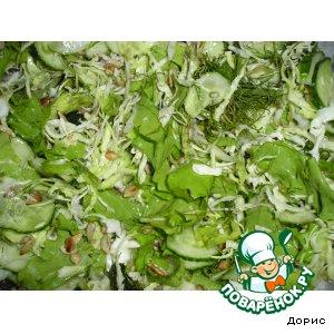 Рецепт Дамский салатик