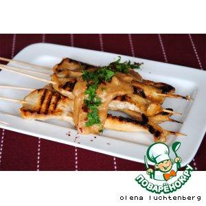 Рецепт Куриный шашлык с арахисовым соусом
