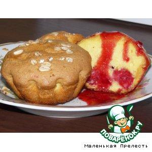 Рецепт Малиновые кексы