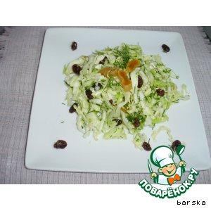 """Рецепт Салат """"Турецкая изюминка"""""""